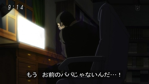 【ゲゲゲの鬼太郎 第6期】第43話 感想 血ぃ吸うたろか