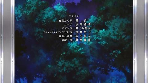 この世の果てで恋を唄う少女YU-NO 26話 感想 051