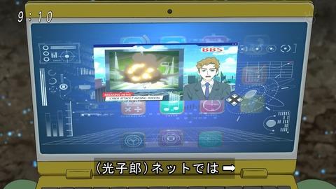 デジモンアドベンチャー: 28話 感想 017