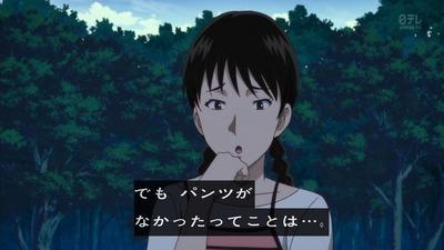 金田一少年の事件簿 R 17話 感想 1454