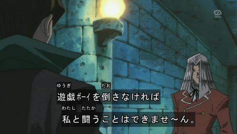 遊戯王DM 20thリマスター 22話 感想 710