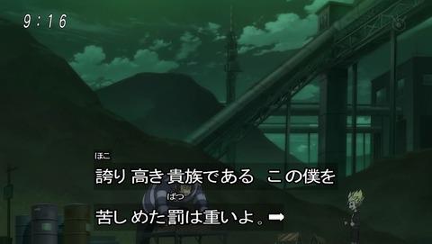 ゲゲゲの鬼太郎 第6期 57話 感想 031