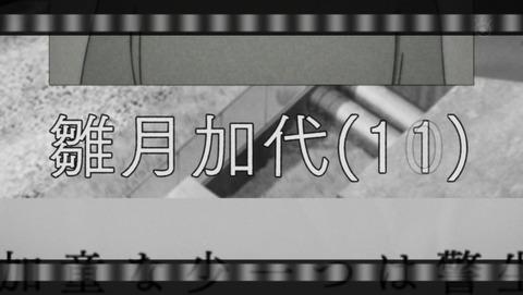 http://livedoor.blogimg.jp/anico_bin/imgs/5/3/53f49597-s.jpg