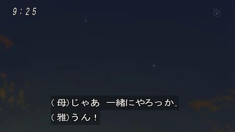 ゲゲゲの鬼太郎 第6期 52話 感想 043