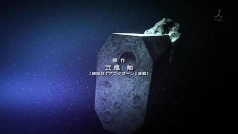 シドニアの騎士 第九惑星戦役 1話 感想 02