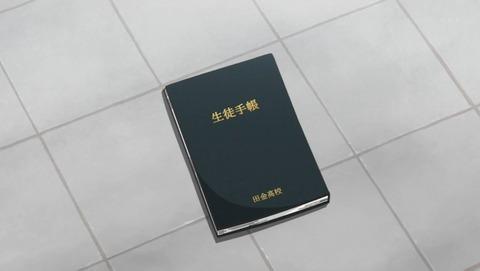 八十亀ちゃんかんさつにっき 1話 感想 0031