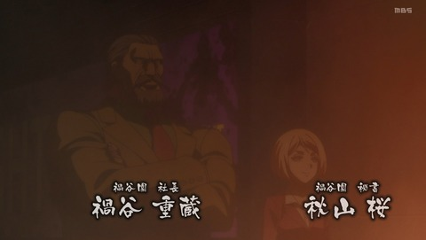 ケンガンアシュラ 13話 感想 55