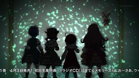 ぱすてるメモリーズ 5話 感想 0101