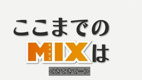MIX 15話 感想 86