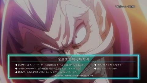 バック・アロウ 23話 感想 0151