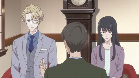 宝石商リチャード氏の謎鑑定 2話 感想 029
