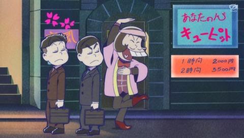 おそ松さん 3期 6話 感想 61