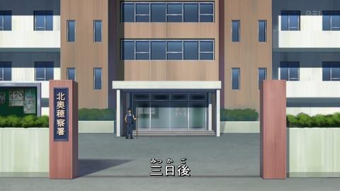 名探偵コナン 791話 感想 671