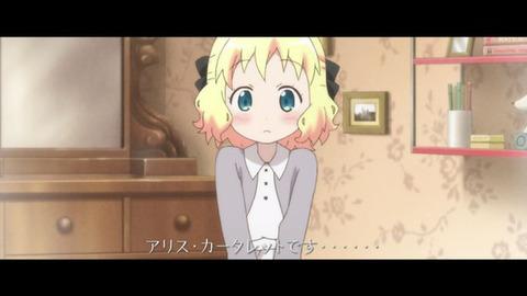 きんいろモザイク 1話 01