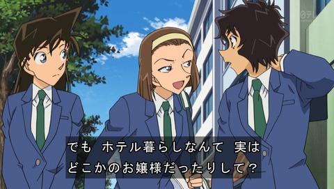 探偵コナン 759話 感想 4