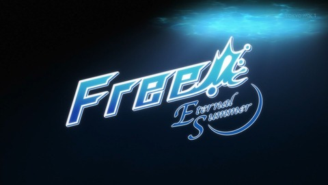 Free ES 3話 感想 274