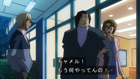 名探偵コナン 781話 感想 83