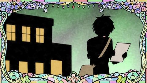 グリムノーツ The Animation 5話 感想 0047