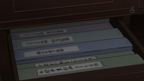 歌舞伎町シャーロック 20話 感想 011