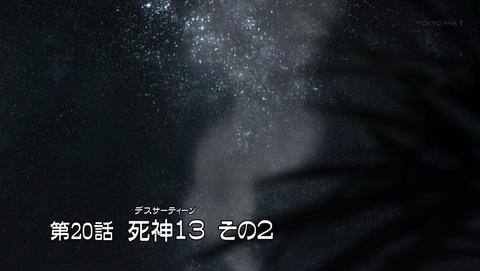 ジョジョ 3部 20話 感想 402