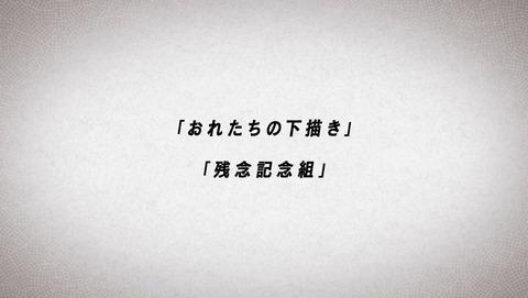 かくしごと 7話 感想 0264