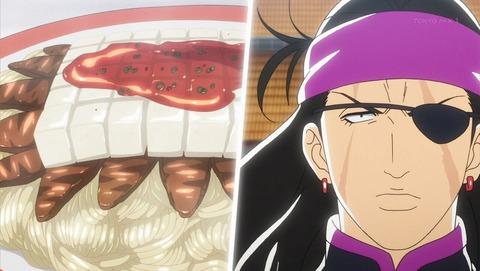 【真・中華一番!】第14話 感想 豆腐の三重奏は3D食感【2期】