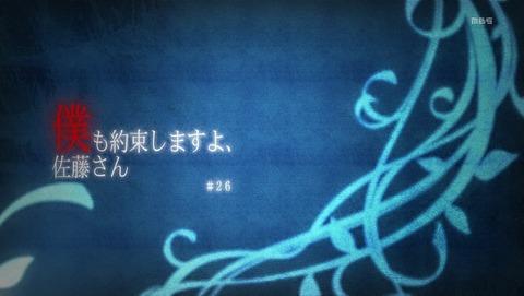 亜人 2期 26話 最終回 感想 41