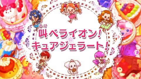 キラキラ☆プリキュアアラモード 3話 感想 800