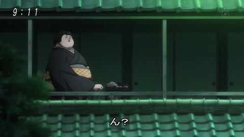 ゲゲゲの鬼太郎 第6期 94話 感想 017