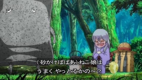 ゲゲゲの鬼太郎 第6期 72話 感想 016