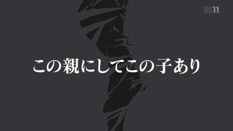 デュラララ 承 10話 感想 04