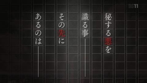 文豪ストレイドッグス 3期 33話 感想 01