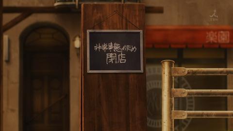 蒼穹のファフナー EXODUS 5話 感想 8