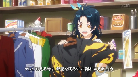 刀剣乱舞 花丸 2期 10話 感想 47