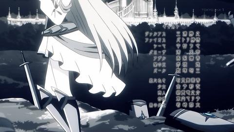 白猫プロジェクト ZERO CHRONICLE 5話 感想 062