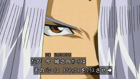 遊戯王DM 20thリマスター 34話 感想 29