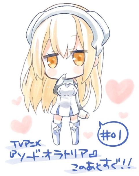 ソード・オラトリア ダンまち外伝 1話 感想 U1