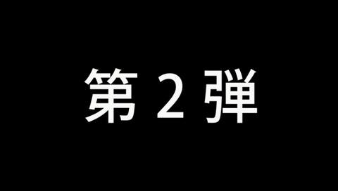 ノイタミナ 映画 375