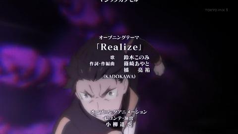 Re:ゼロから始める異世界生活 27話 感想 064
