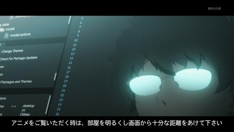 ナイツ&マジック 1話 感想 82