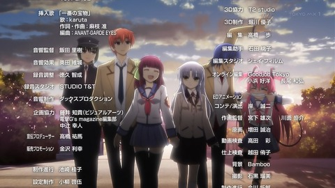 Angel Beats! 13話 感想 060