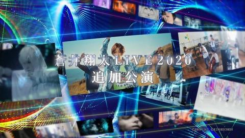 ギャルと恐竜 5話 感想 0136