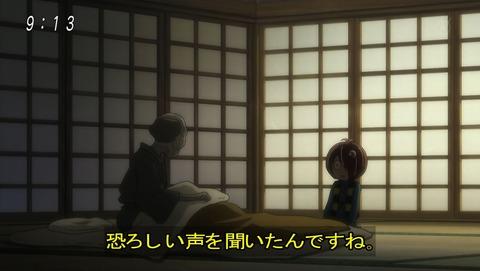 ゲゲゲの鬼太郎 第6期 50話 感想 021