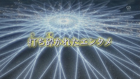 遊戯王ARC‐V 65話 感想 348