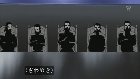 遊戯王DM 20thリマスター 16話 感想 530