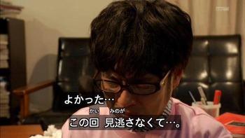 きんモザ (9)