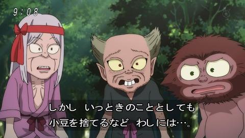 ゲゲゲの鬼太郎 第6期 31話 感想 010