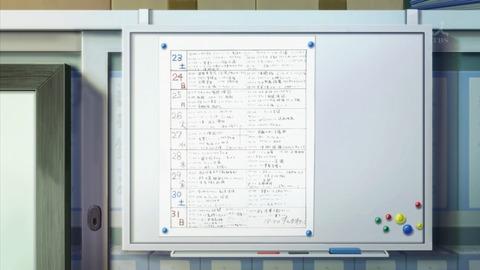 ancb02398