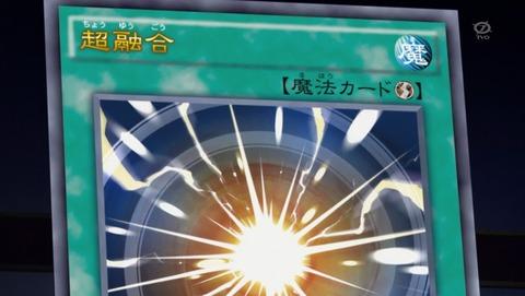 遊戯王ARC‐V 133話 感想 25