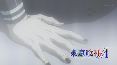 東京喰種 トーキョーグール ルートA 5話 エンドカード